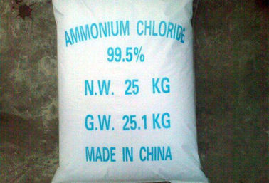 Ammonium Chloride Chemical Fertilizers , White Powder Industrial / Agriculture Fertilizer